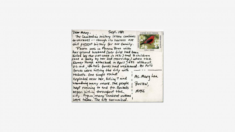 refugee postcard with letter on back