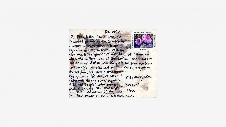 refugee postcard back /letter